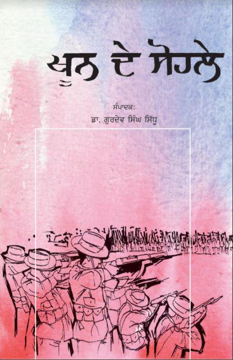 Sptrishi Publication Books